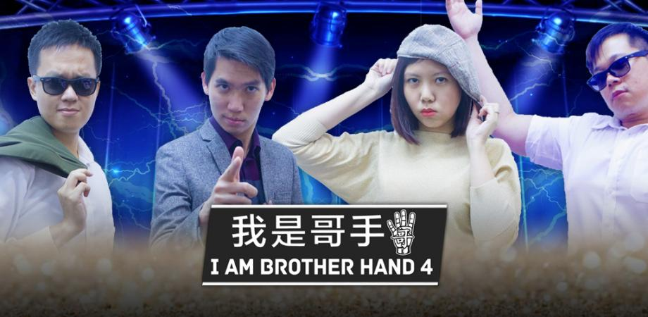 asap brother hand